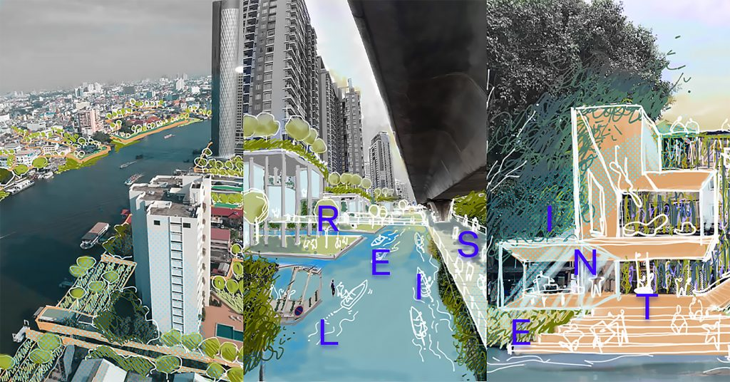 Resilient Landscape: แก้ไขปัญหาเรื่องน้ำด้วยแนวคิดเมืองยืดหยุ่น