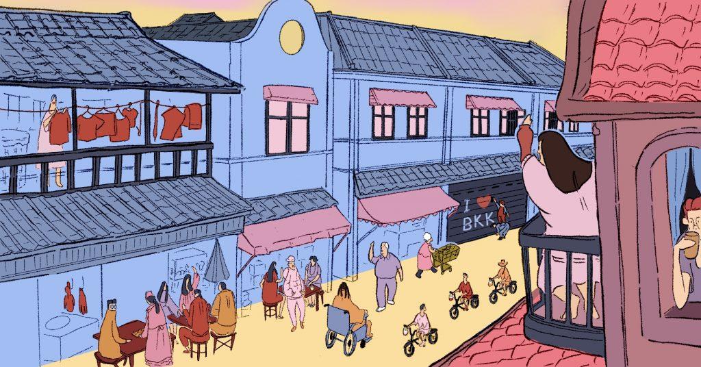 คุณรักกรุงเทพฯ ไหม? Lovable  City เมื่อเมืองมีตัวตนและควรเป็นที่รัก